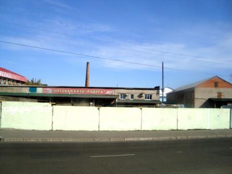 Бийск. Оптовая база Радуга