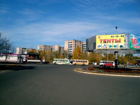 Бийск. Сентябрь 2010 года.
