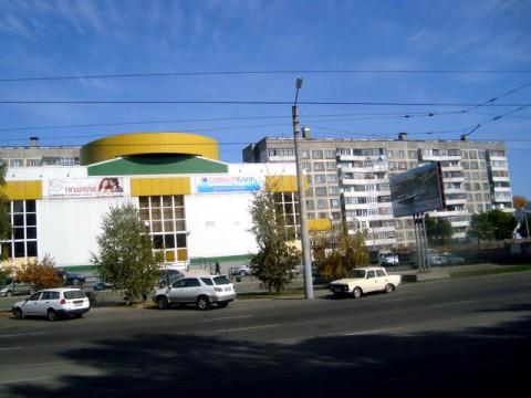 Бийск. Совком банк