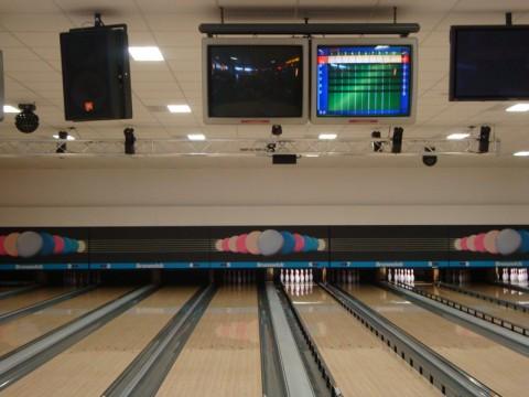 Игровые дорожки в боулинг-центре Gilde Bowling