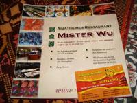 Азиатский ресторан в Германии