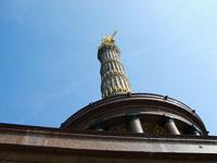 Берлин - Колонна Победы