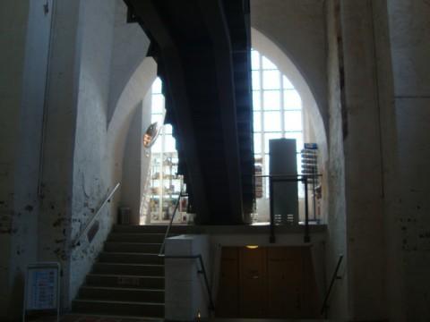 Лестница, ведущая на самый верх