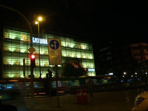 Парковка Saturn в Гамбурге