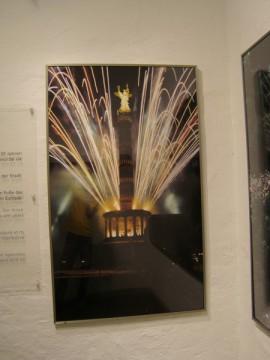 Музей триумфальной Колонны Победы в Берлине