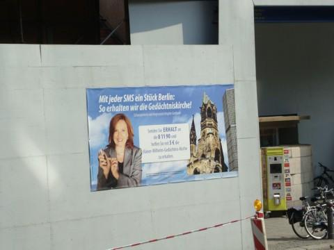 Ангела Меркель кому-то названивает - мне!