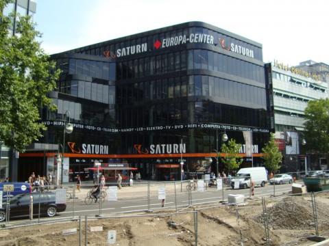Парковочный центр Saturn в Берлине