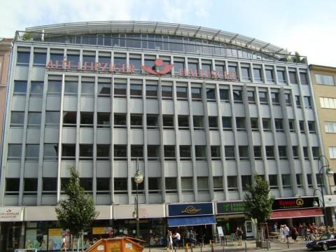 Alte Leipziger Hallesche - крупнейший в Германии страховой концерн