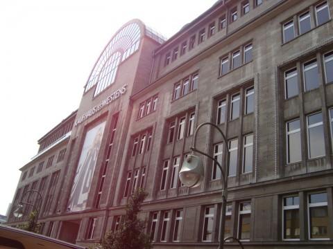Kaufhaus des Westens - KaDeWe в Берлине