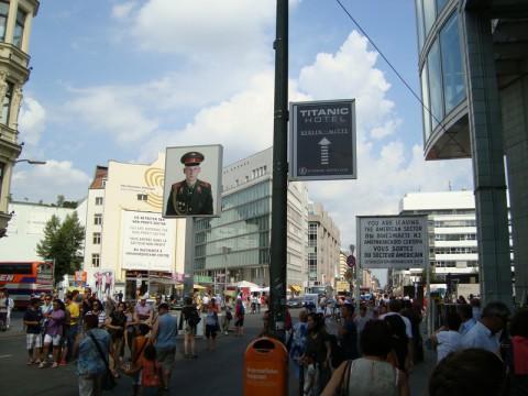 Checkpoint Berlin - пограничная зона в Берлине