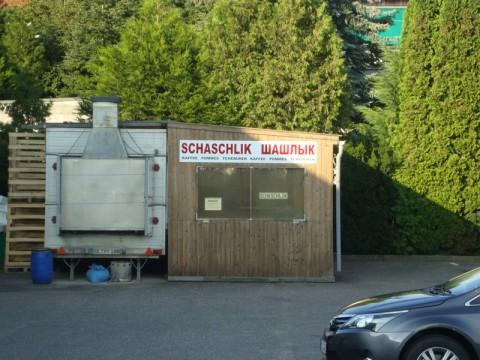 Шашлык Шяшлик - киоск близ русского магазина в Любеке (Германия)