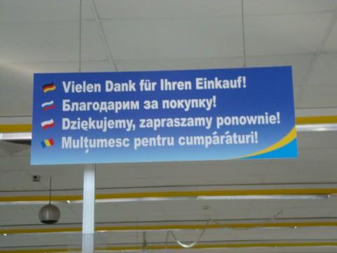 Позитивная надпись в русском магазине в Германии