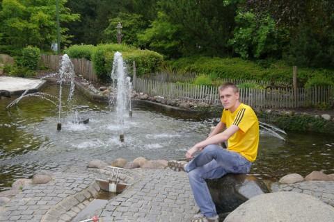 Фонтаны в Hansa Park и Я.
