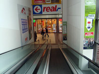 Супермаркет Real в Любеке