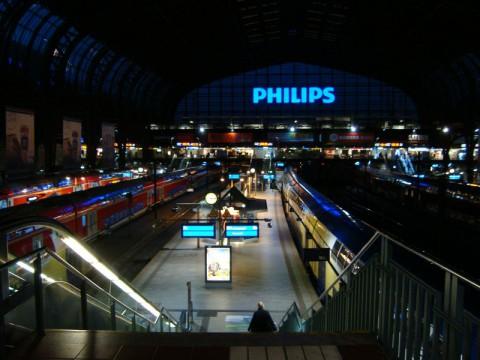 Hamburg Hauptbahnhof - Гамбург. Центральный вокзал