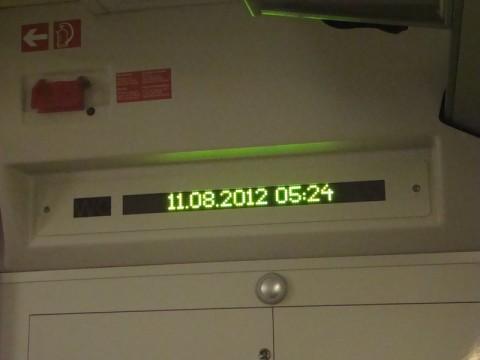 11 августа 2012 года. Поезд в Германии Гамбург - Бремен