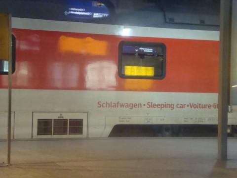 Schlafwagen - спальный вагон в поезде в Германии