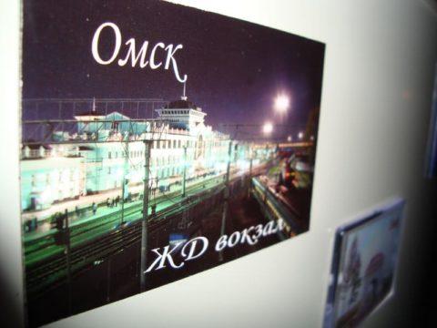 ТЦ Каскад в Омске