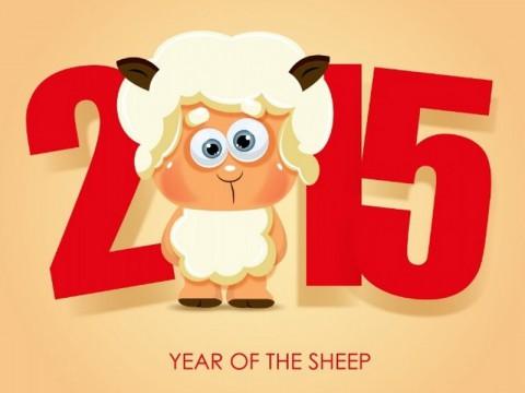 C Новым 2015 годом! Итоги 2014 года, планы на год Козы