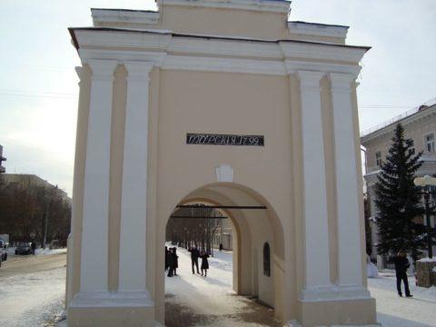 Зимний Омск. Успенский Собор и Тарские ворота