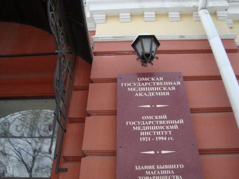 Зимний Омск – улица Ленина и окрестности